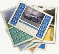 giveaway-artplus-calendar-designer-pro-for-free