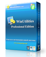 giveaway-winutilities-pro-12-01-for-free