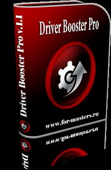 برنامج تحديث تعريفات الجهاز : IObit Driver Booster Pro 7.5.0.741