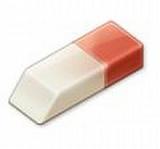 giveaway-privacy-eraser-pro-v4-7-2-for-free