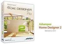 giveaway-ashampoo-home-designer-pro-v2-0-0-for-free